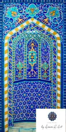 new mihrab